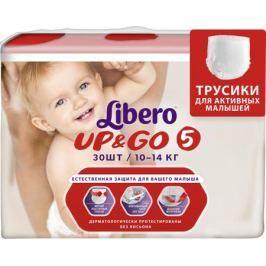 Трусики-подгузники Libero Up&Go 5 (10-14 кг) 30 шт.