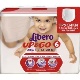 Трусики-подгузники Libero Up&Go 6 (13-20 кг) 28 шт.
