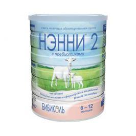 Молочная смесь Бибиколь Нэнни 2 с пребиотиками с 6 мес. 800 г