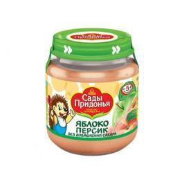 Пюре Сады Придонья Яблоко-персик с 5 мес. 120 г (стекло)