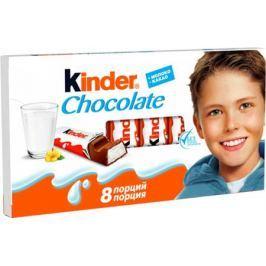 Шоколад молочный Kinder «Chocolate» с молочной начинкой 100 г в ассортименте