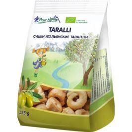 Сушки Fleur Alpine Таралли итальянские на оливковом масле с 12 мес. 125 г