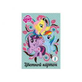 Цветной картон My Little Pony 8 цв.
