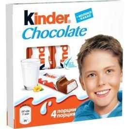 Шоколад молочный Kinder «Chocolate» с молочной начинкой 50 г в ассортименте