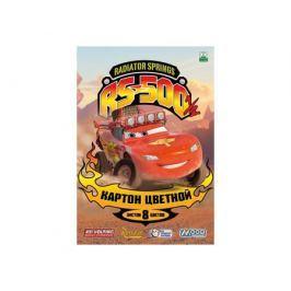 Цветной картон Disney Cars 8 цв.