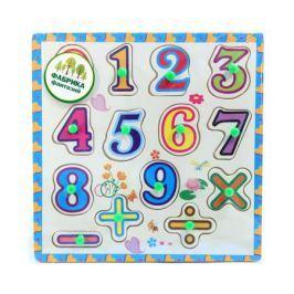 Игрушка Фабрика фантазий «Цифры» деревянная