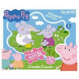 Пазл фигурный Origami «Peppa Pig: Семья Слонов» 24 эл. и 10 фигурок