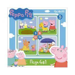 Пазл Origami «Peppa Pig: На отдыхе» 4 в 1