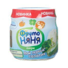 Пюре ФрутоНяня «Мой первый салатик» с 5 мес. 80 г