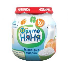 Пюре ФрутоНяня Тыква с рисом и молоком с 6 мес. 100 г
