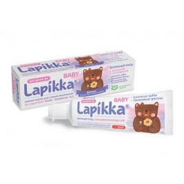 Зубная паста Lapikka Baby «Бережный уход» с кальцием и календулой