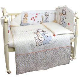 Комплект в кроватку Bombus/L'Abeille «Вечеринка маленького жирафа» 6 пр.