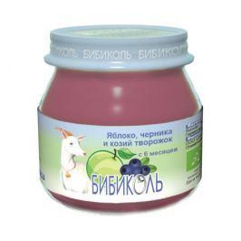 Пюре Бибиколь Яблоко, черника и козий творожок с 6 мес. 80 г