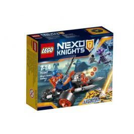 Конструктор LEGO Nexo Knights 70347 Самоходная артиллерийская установка королевской гвардии