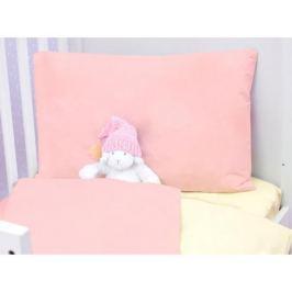 Комплект постельного белья Mirarossi «Ninna Nanna Pinkie» 3 пр.