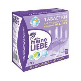 Таблетки для посудомоечной машины Meine Liebe «All in 1» 21 шт.