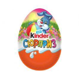 Шоколадное яйцо Kinder Surprise «Весна» в ассортименте