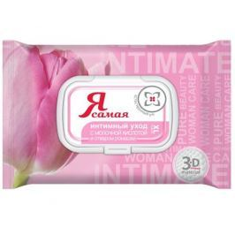 Влажные салфетки Я самая для интимной гигиены с отваром ромашки 15 шт.