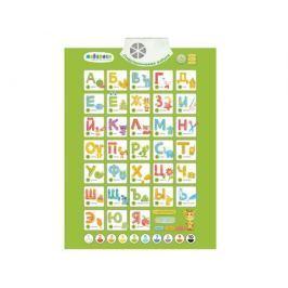 Развивающий плакат Жирафики «Пластилиновая азбука»