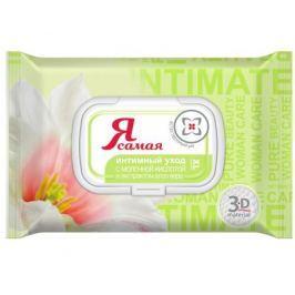Влажные салфетки Я самая для интимной гигиены с экстрактом алоэ 15 шт.