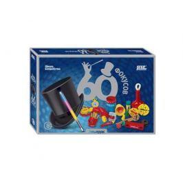 Игровой набор Step Puzzle 76096 «Школа волшебства» 60 фокусов