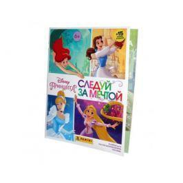 Альбом для наклеек Panini «Disney Принцессы. Следуй за мечтой»