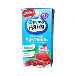Коктейль молочный ФрутоНяня Клубнично-земляничный 2,1% с 12 мес. 200 мл
