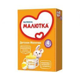 Детское молочко Малютка 4 с 18 мес. 300 г