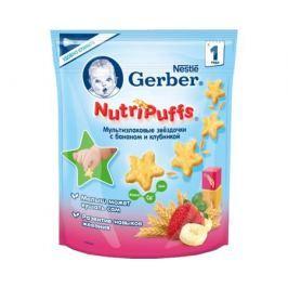 Мультизлаковые звездочки Gerber «NutriPuffs» банан и клубника с 12 мес.