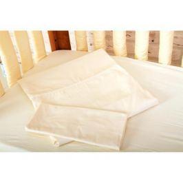 Комплект постельного белья Cloud factory 3 пр. cатин Plain Sandy