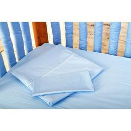 Комплект постельного белья Cloud factory 3 пр. сатин Plain Blue
