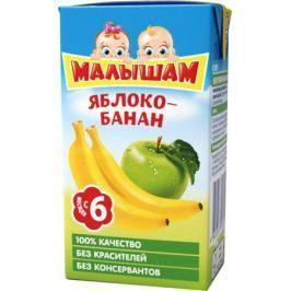 Нектар ФрутоНяня Малышам Яблочно-банановый с 6 мес. 125 мл