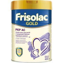 Молочная смесь Friso «Fricolac Gold» Pеp АС с рождения 400 г