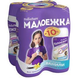 Полноценное сбалансированное питание PediaSure Малоежка со вкусом ванили 4х200 мл с 12 месяцев