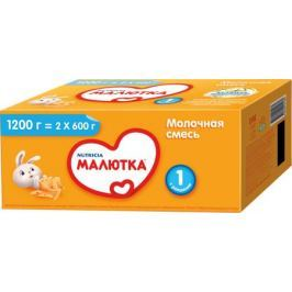 Молочная смесь Малютка 1 с рождения 2x600 г