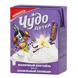 Молочный коктейль Чудо Детки «Пломбир ванильный» 2,5% с 3 лет 200 г