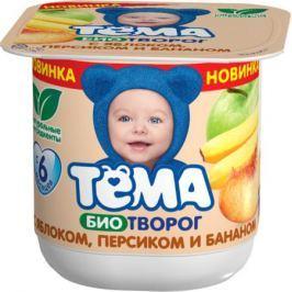 Биотворог Тёма Яблоко, персик, банан 4,2% с 6 мес. 100 г