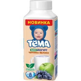 Биойогурт питьевой Тёма Черника-яблоко 2,8% с 8 мес. 210 мл