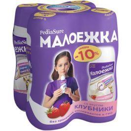 Полноценное сбалансированное питание PediaSure Малоежка со вкусом клубники 4х200 мл с 12 месяцев