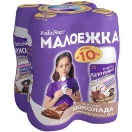 Полноценное сбалансированное питание PediaSure Малоежка со вкусом шоколада 4х200 мл с 12 месяцев