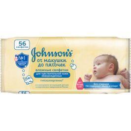 Влажные салфетки Johnson's baby «От макушки до пяточек» 56 шт.