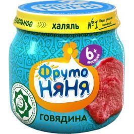 Пюре ФрутоНяня «Халяль» из говядины с 6 мес. 80 г