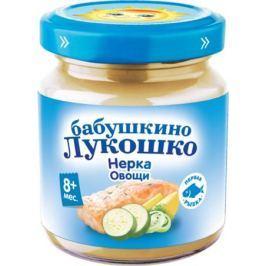 Пюре Бабушкино Лукошко «Рагу из нерки с овощами» с 8 мес. 100 г