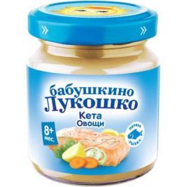 Пюре Бабушкино Лукошко «Рагу из кеты с овощами» с 8 мес. 100 г