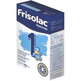 Молочная смесь Friso Фрисолак 1 с рождения 700 г