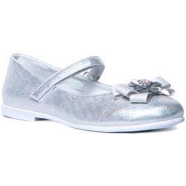 Туфли для девочек Barkito, серебристый