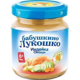 Пюре Бабушкино Лукошко «Рагу овощное с индейкой» с 6 мес. 100 г