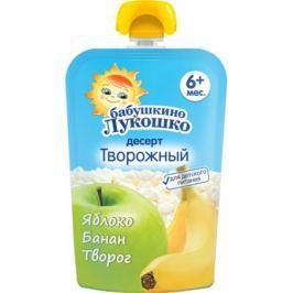 Пюре Бабушкино Лукошко Яблоко, банан с творогом с 6 мес. 90 г (пауч)
