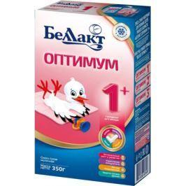 Молочная смесь Беллакт-1 Оптимум с рождения 350 г
