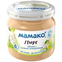 Пюре Мамако Яблоко и козий творожок с 6 мес. 80 г